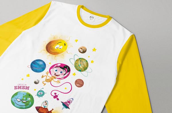 Слика на Детски пижами (Вселенска авантура)