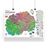 Слика на Постер: Карта на Македонија (Омилените места на Биби)