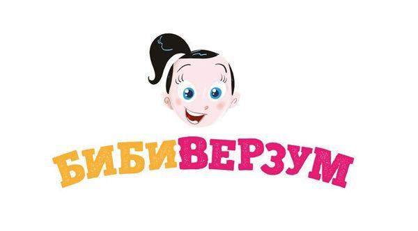 Слика на Ја учиме азбуката (март)