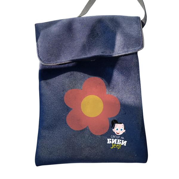 Слика на Торбичката на Биби