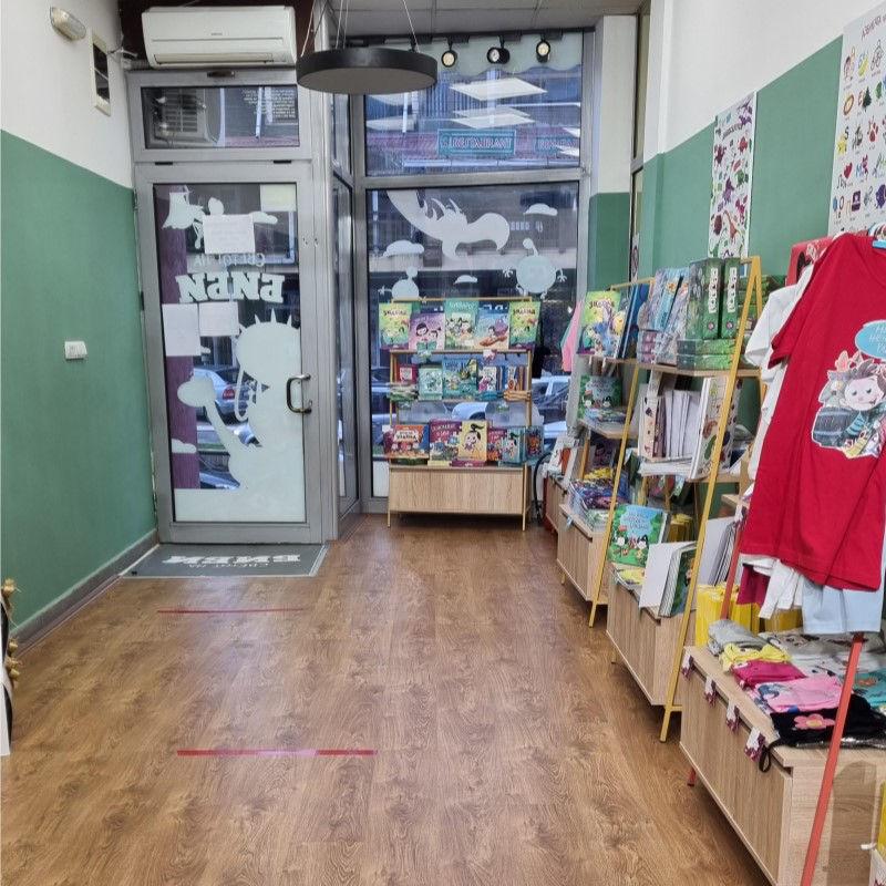 """Продавница """"Светот на Биби"""" - Куманово"""